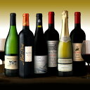 "[35% of free shipping & OFF ♪】【 88th] an expert ""sommelier"" of the wine is recommended! It is [T] six higher-grade greed sets (none of one red four + bubble + white) (possible six additional bundling) (as for the collect on delivery fee, cool delivery service separately)"
