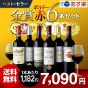 【送料無料】【第141弾】タカムラ スタッフ厳選!!自