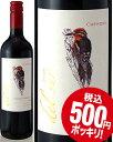 デル・スール[2012]カベルネ・ソーヴィニヨン(赤ワイン・チリ)[Y]