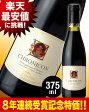 モンテプルチアーノ・ダブルッツォ・クロニコン[2006]ザッカニーニ・ハーフ375ml(赤ワイン)