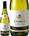 【1月12日より出荷】シャブリ[2010]トマ・ド・クレルヴィエ(白ワイン)[Y][E]