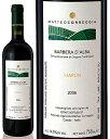 バルベーラ・ダルバ・マルン[2006]マッテオ・コレッジア(赤ワイン)[Y][P]