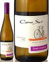【BRIO誌掲載!ベストな白♪】コノスルゲヴェルツトラミネール(白ワイン)[Y][E]