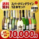 【送料無料】新春スペシャル価格!単品合計価格14,368円→10,000円 金賞受賞も入った!