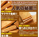 【訳あり】ホワイトチョコサンドバー1kg≪常温≫