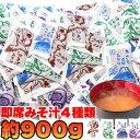 送料無料 1000円ポッキリ【ゆうパケット出荷】ストッ