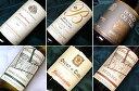 ●6● ハルさん誕生日記念6本ワインセット