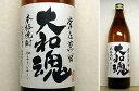 予約販売・大和魂 [江井ヶ嶋酒造]900ml・25度