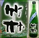 cool便/竹林 ふかまり新酒中汲み無濾過生原酒 720ml