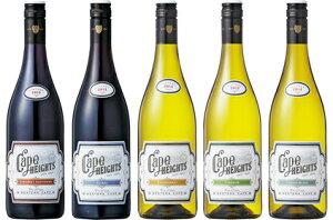南アフリカ ヴァラエタル・ワイン