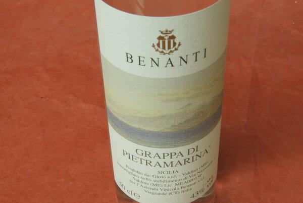 ベナンティ/グラッパ・ディ・ピエトラマリーナグルメ201212 ビール・洋酒