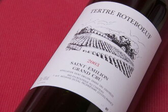 Chateau Tertre rotbuch [2003]