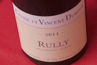 Celine et Vincent dual IL/Lurie Rouge [2011]