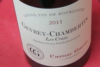 Maison Camille Giroux and gevrey-Chambertin Les CRAs [2011]