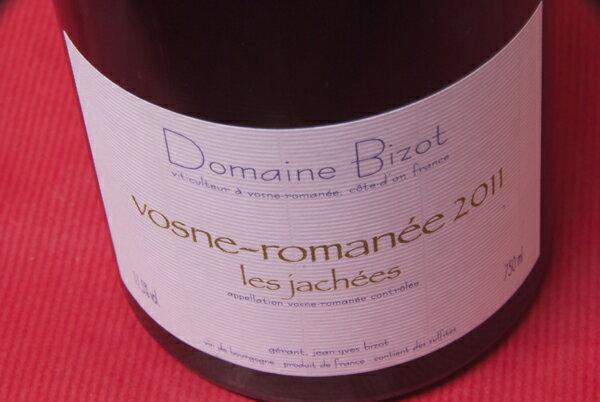 ドメーヌ bidzo / ヴォーヌ ロマネ レ ジャッシェ [2011]