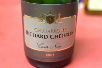 Richard USA/Brut cult Noir and half-bottle