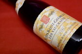 ロベール・シュヴィヨン /ニュイ・サン・ジョルジュ・プルミエ・クリュ・レ・ヴォークラン [2003]【赤ワイン】