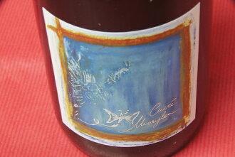 Ghee-Breton / Beaujolais-villages-Nouveau cuvee, fashion [2014] ( book sale: delivery is 20 / 11 / 2014 )