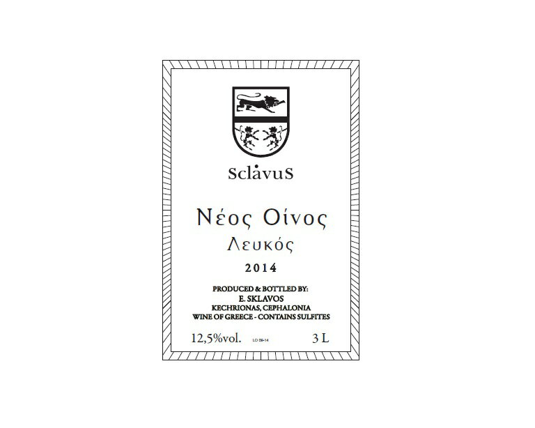 Domaine sclavos and NEOs Enos Blanc [2014] 3 L bag-in-box (book sales: delivery is 20 / 11 / 2014)