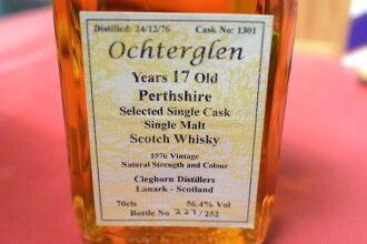 Ochterglen (Glenn turret) / 1976y 17y 56,4% old bottle