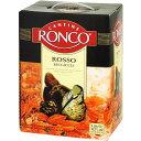 【BOXよりどり6個で送料無料】 【赤】ロンコ・ロッソ バッグインボックス 5,000ml ボックスワイン 箱ワイン BOXワイン 【あす楽対応_関東】