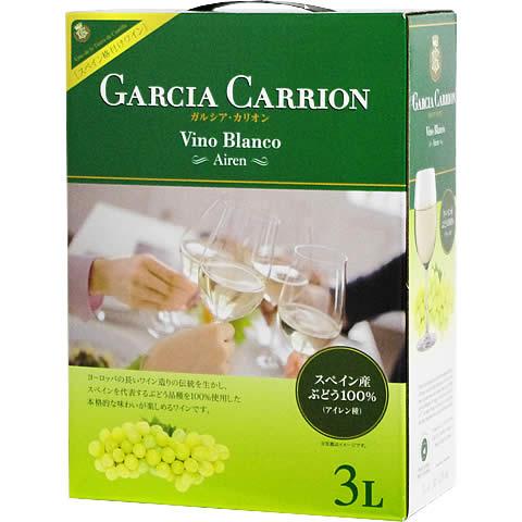 【BOXよりどり6個で送料無料】 【白】 ガルシア・カリオン アイレン バッグインボックス 3,000ml ボックスワイン 箱ワイン BOXワイン 【あす楽対応_関東】