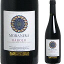 ★イタリアワインの「王様」バローロがお手軽価格で!