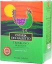 ★イタリア伝統品種トレッビアーノ100%のBOXワイン! 5リットル入ってたっぷり飲めちゃう♪