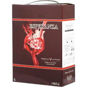 デザイン エスペランサ ティント バッグインボックス ボックス