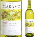 ハラモ ヴィンテージ 甲州 シュール・リー [2015] ハラモワイン【あす楽対応_関東】