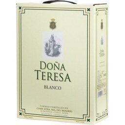 【BOXよりどり6個で送料無料】<白>ドーニャ・テレサ ブランコ バッグインボックス3000mlボックスワイン 箱ワイン BOXワイン 【あす楽対応_関東】