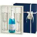 <ペアグラス付き> 【送料・ラッピング込】 幸せを呼ぶ青いスパークリング!ラ・ヴァーグ・ブルーギフト ペアグラスセット (泡1、グラス2)(辛口) 【あす楽対応_関東】 結婚祝 ワイン ギフト
