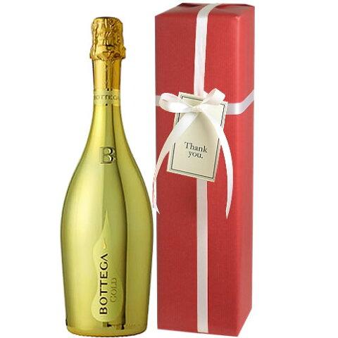 【送料・ラッピング込】 金色のボトルの華やかギフト! ボッテガ ゴールド ヴィーノ・スプマンテ ギフト (泡1) 【あす楽対応_関東】【smtb-T】 ワイン ギフト