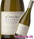カジュアル白ワインの王国チリNo1はコレだ!