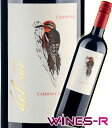 旨安ワインの楽園チリから驚愕のコスパワイン上陸!