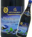ドイツの冬の風物詩 温めて飲むフルーツワインカトレンブルガー グリューワイン ブルーベリー