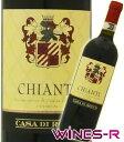 """大人気イタリアワイン""""キャンティ""""が、現品限りの大特価"""