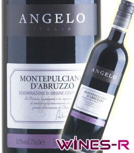 アンジェロ モンテプルチアーノ・ダブルッツォ
