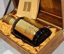 サントリー 創業一八九九 記念限定ボトル スエード調箱付き760ml BOX SUTORY Established in 1899 Comemorative Bottle 43%