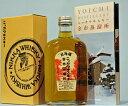 NIKKA ニッカ 北海道限定 余市蒸留所オリジナルウヰスキー 箱付きモルト・グレーン 360ml NIKKA WHISKY YOICHI Original box