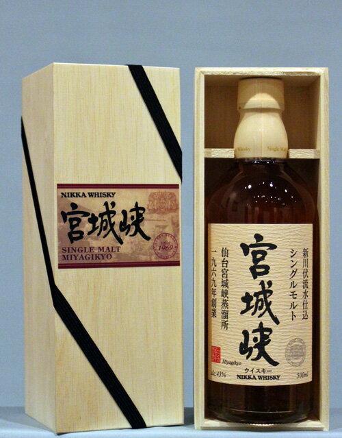 NIKKA ニッカ シングルモルト 宮城峡 NA 高級桐箱500ml アルコール43% 終売