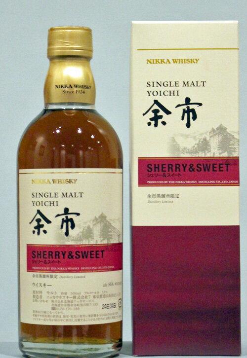 シングルモルト余市 シェリー&スイート NA500ml アルコール55% 限定品ニッカNikka single malt whisky yoichi sherry and sweetBOX