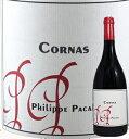 フィリップ パカレ コルナス[2013]Philippe Pacalet Cornas シラー 100%