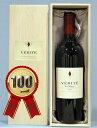 100ポイントのパーフェクトワイン!