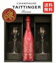 テタンジェ ノクターン ロゼ スリーヴァーボトル 公式グラス2客セット 箱付きTAITTINGER Nocturne Rose Sleeve...