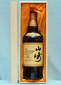 サントリー 山崎 シングルモルト12年 木箱桐箱入り SUNTORY YAMAZAKI 12yo alc43% 700ml Box