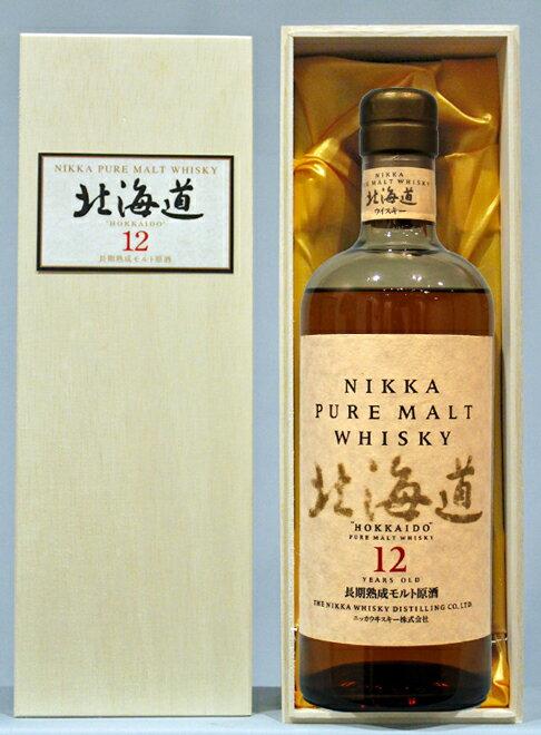 NIKKA ニッカ 北海道 12年ピュアモルト 750ml 高級桐箱NIKKA puremaltwhisky hokkaido 12y Gold 北海道限定謹呈桐箱 金文字余市ガイドブック付き