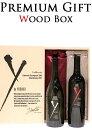 ワイ・バイ・ヨシキ カベルネ シャルドネ カベルネ 特別BOX 2本セットY by Yoshiki Gift Box Set Chardonnay Cabernet 桐箱ボックス