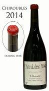 シルーブル ヴィエイユヴィーニュ[2014]Chiroubles vieille vigne Domiane Georges Descombes ジョルジュデコンブ Beaujolais