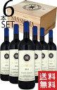 サッシカイア 6本セット 木箱 [2014]Sassicaia Tenuta San Guido ボルゲリ サシカイア 750ml×6